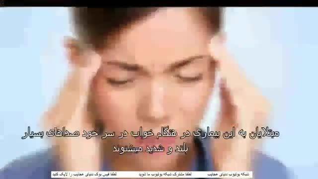 هفت بیماری ناشناخته و ترسناک!!!