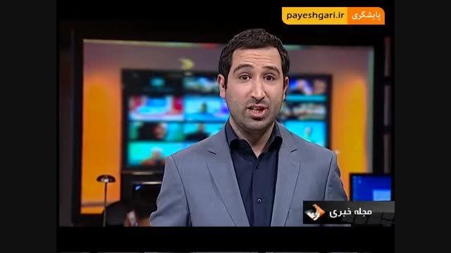 مجلۀ خبری: قیمت مصوب سیب و پرتغال شب عید