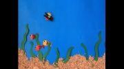 انیمیشن ماهی , انیمیشن زیبای ایرانی