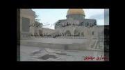 در زیر مسجد الاقصی چه میگذرد