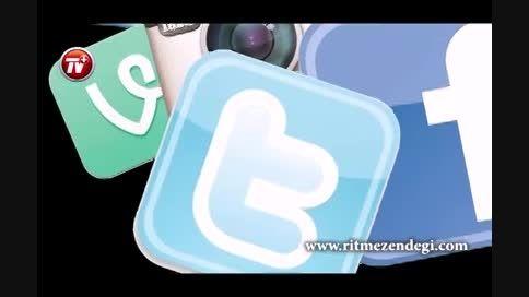 بررسی شبکه های اجتماعی در جامعه ایرانی