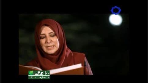 شاهنامه خوانی ژیلاامیر شاهی وایران زمین ِ علیرضا قربانی