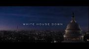 فیلم سقوط کاخ سفید/ پارت اول