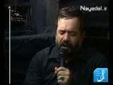 حاج محمود کریمی - چشمی شبیه چشم تو گریان نمی شود