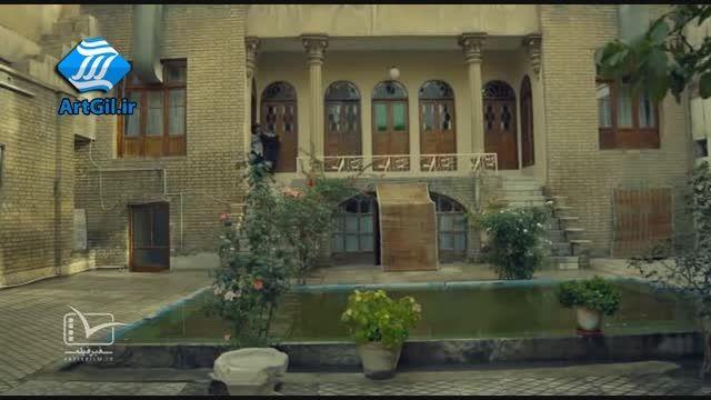 آغوش امن رضا صادقی