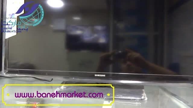 فیلم نقدوبرسی تلویزیون سامسونگ H 4270 ازبانه مارکت