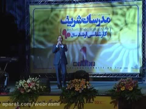 آهنگ عماد طالب زاده (عزیزم) از زبان حسن ریوندی