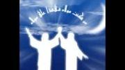 علی ای همای رحمت 2