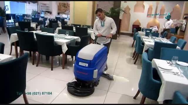 نظافت سالن های ادارات-اسکرابر-کف شوی صنعتی
