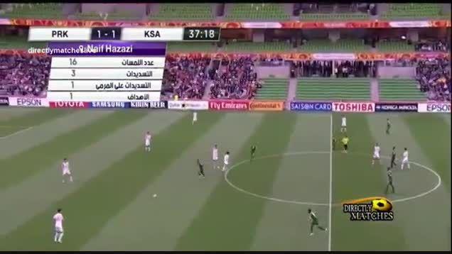 خلاصه بازی عربستان 4-1 کره شمالی
