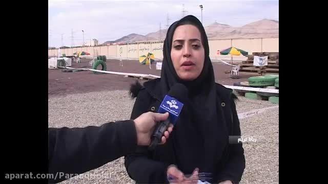 گزارش واحد مرکزی خبر از مسابقات رفاقت مهر استان تهران
