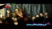 محمد علی رحمانی هیئت فاطمه الزهرا(س) آستانه اشرفیه فاطمیه 92