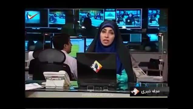 کلاهبرداری تعیین جنسیت جنین در ایران!