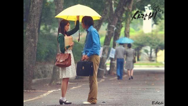 OST سریال باران عشق (3)