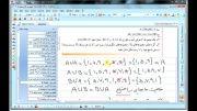 آموزش ریاضی 1 اول دبیرستان - جلسه 54 – تمرین صفحه 38