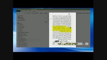 وارث و ولی پیامبر اکرم در کتب معتبر اهل سنت
