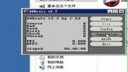 آموزش کرک کردن سرور مجازی vps