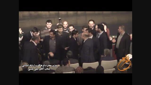 جشنواره موسیقی فجر-اختتامیه(1)