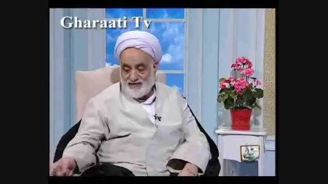 قرائتی / برنامه سمت خدا 18 مهر 91