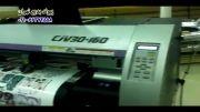 چاپ و برش استیکر و لیبل با یک دستگاه ژاپنی