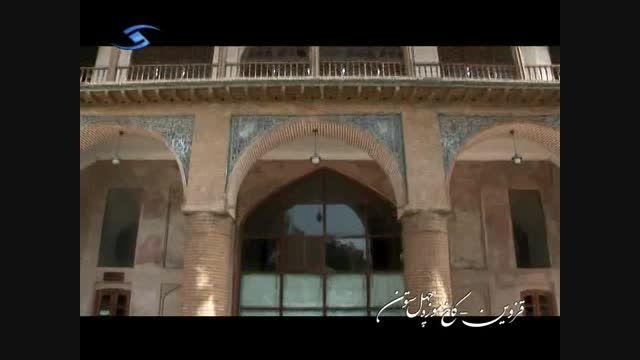 قزوین - کاخ موزه چهل ستون
