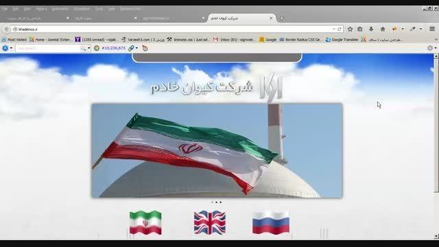 طراحی سایت شرکت  کیوان خادم