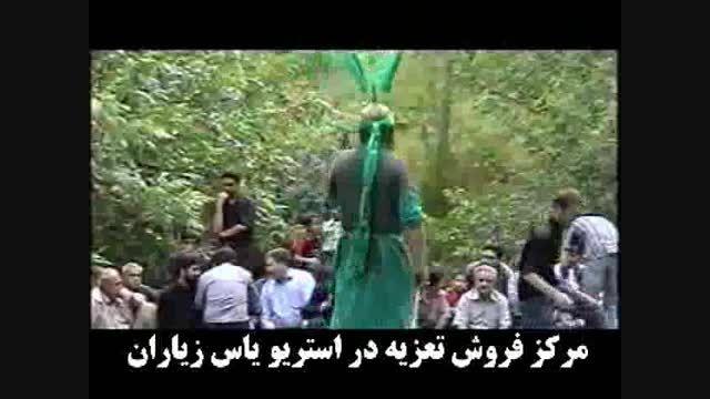 حضرت عباس از قهرمان یوسفی در چهلم احمد بلبل