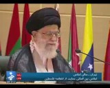 سخنرانی رهبری در کنفرانس حمایت از انتفاضه فلسطین