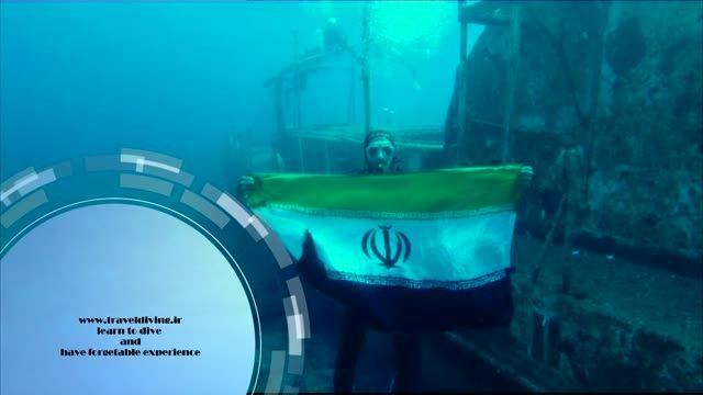 غواصی در کشتی غرق شده/عمق 37 متر/دریای اژه