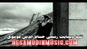 حسام الدین موسوی