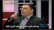 دانلود كلیپ زیبای آذری آیریلماروخ بیز از محمد نظری