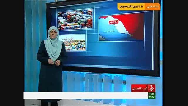 افزایش صادرات استان بوشهر