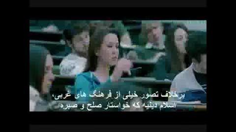 دانشگاه آمریکا، سر کلاس و بحث درباره اسلام!!