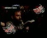 جواد مقدم - مداحی سید شبابی تو اربابی