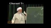 قرائتی / برنامه درسهایی از قرآن 5 بهمن 91