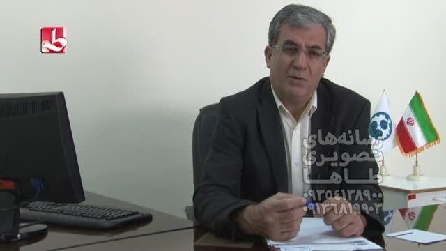 کلیپ همایش پنجاهمین سالگرد دانشکده علوم دانشگاه اصفهان