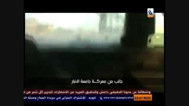 مبارزه نیروهای امنیتی عراق در خیابان های الانبار