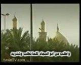 عبرات 5 - باسم - بالکاصد