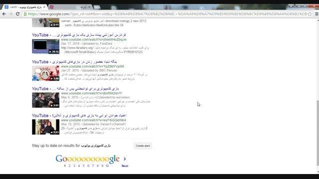 آموزش بارگذاری ویدیو از سایت یوتیوب(راحترین راه دانلود)