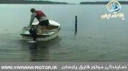 قایق سواری با موتور قایق پارسان