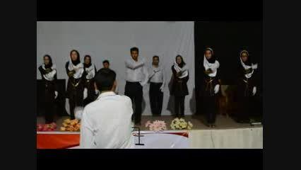 اجرای گروه سرود ناشنوایان زرین دشت