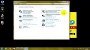فعال و غیر فعال کردن() کارت شبکه (LAN)  در ویندوز 7