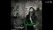 هرکجالرزیدی یا ترسیدی فقط بگو....♥♥♥