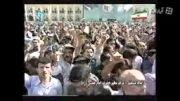 شعار حمایت از دکتر احمدی نژاد در حضور رهبری عزیز