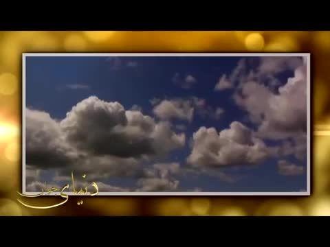 زندگی پیامبر بزرگوار اسلام صل الله علیه و آله وسلم