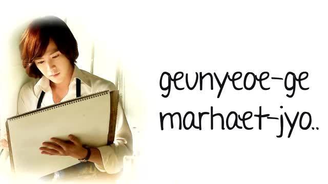 Love Rain-Jang Geun Suk [Love Rain Ost] LYRICS