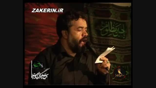 حاج محمود کریمی - شب قدر  - علی اسدالله علی ولی الله