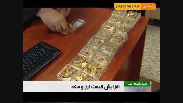 افزایش قیمت ارز و سکه