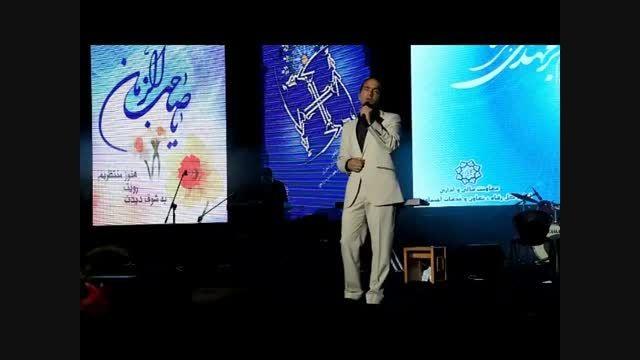 طنز و کمدی خیلی باحال و خنده دار حسن ریوندی -کنسرت خنده
