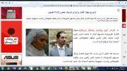 ازدواج مهناز افشار با پسر معاون احمدی نژاد؟!؟!؟!؟